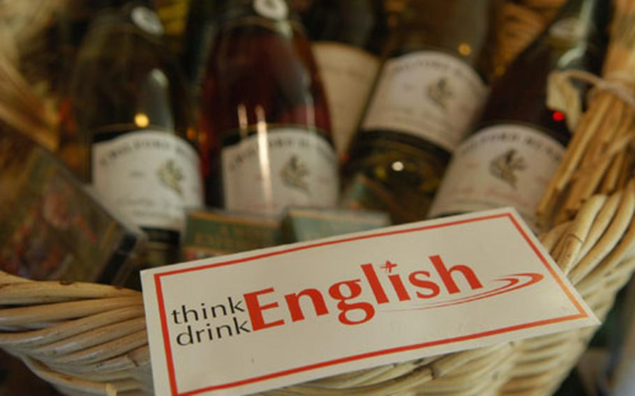 The Chilford Hall Vineyard and Winery produces its own wines in East Anglia.