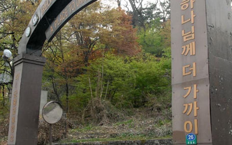 The Religious Retreat Center in Seoul will be the site of Passover Seders on Saturday and Sunday.