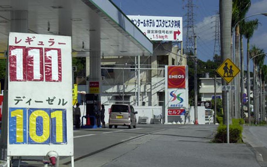 Gas prices on Okinawa are always lower than those in mainland Japan, thanks to a special economic package Okinawa receives. These prices, in yen, are per liter and equal about $4.20 a gallon. The top price is for regular gas; the bottom price is for diesel.