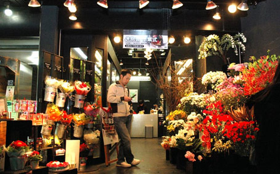 Flower markets stay open late in Roppongi, in part to supply late-night hostess clubs.