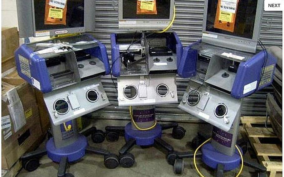 Three Nintendo Starlight Fun Centers are shown in this image from the Government Liquidation website.