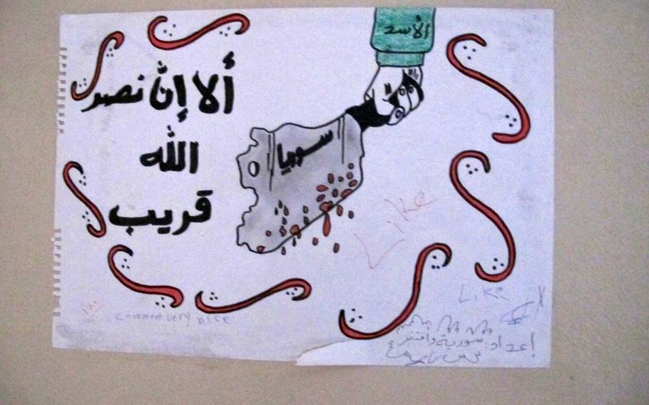 Students at the Mohamed al-Fath School for Syrian refugee children in Antakya, Turkey, express their experiences in drawings. This one depicts a butcher's knife in the shape of Syria with the name of Syria's president on it.