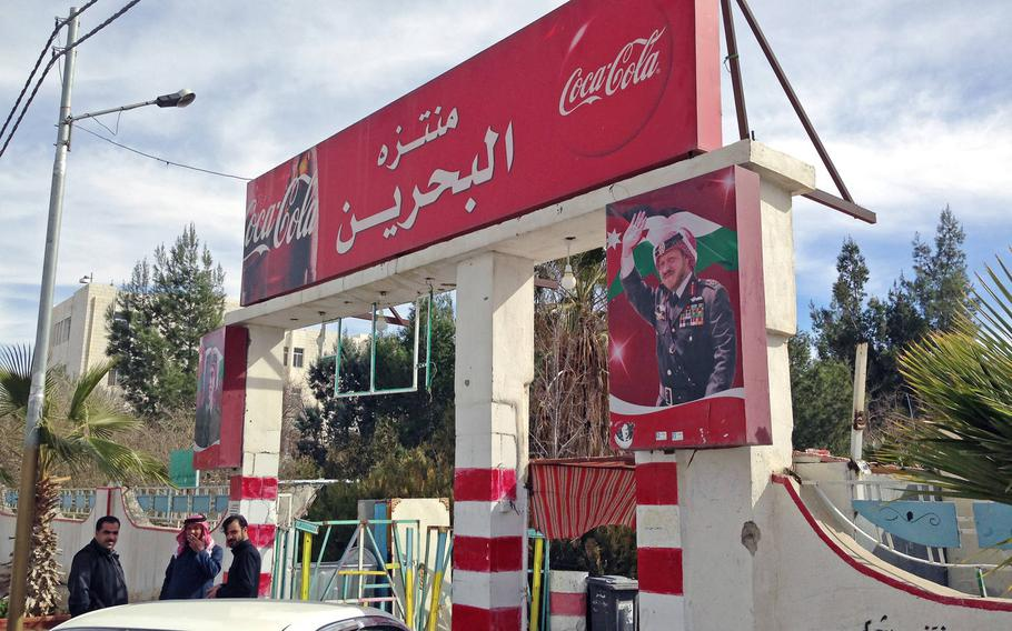 Entrance to a public park in Jordan's southern city of Maan, considered a hotspot for Islamic radicalism, on Jan.24, 2015. The city has seen violent pro-Islamic State demonstrations in the past year.
