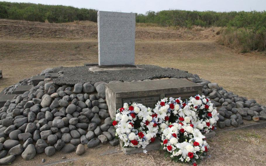 The ''Reunion of Honor'' monument on Iwo Jima, now called Iwo To, was the site of the 70th anniversary commemoration ceremony of the Battle of Iwo Jima, one of the bloodiest of World War II. It drew veterans from both Japan and the United States, as well as politicians and military officials on March 21, 2015.