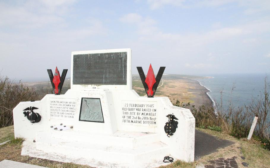 The site of the iconic Iwo Jima flag raising atop Mount Suribachi is marked today with a monument. As seen here on March 21, 2015 following the 70th anniversary ceremony commemorating the bloody World War II battle.