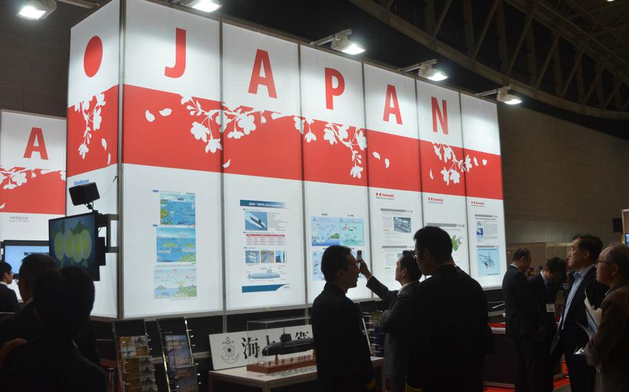 A Japanese consortium of defense contractors presents its pavilion at the three-day MAST naval conference, which began on May 13, 2015. The international conference is the first of its kind to be held in Japan.