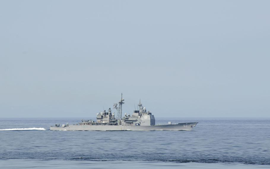 The Ticonderoga-class guided-missile cruiser USS Chancellorsville was one of the 25 Navy or Military Sealift Command ships that took part in Operation Tomodachi, following the March 11, 2011, earthquake and tsunami in Japan. Five years later, 16 of the ships still have some level of radiation contamination, the Navy has said.
