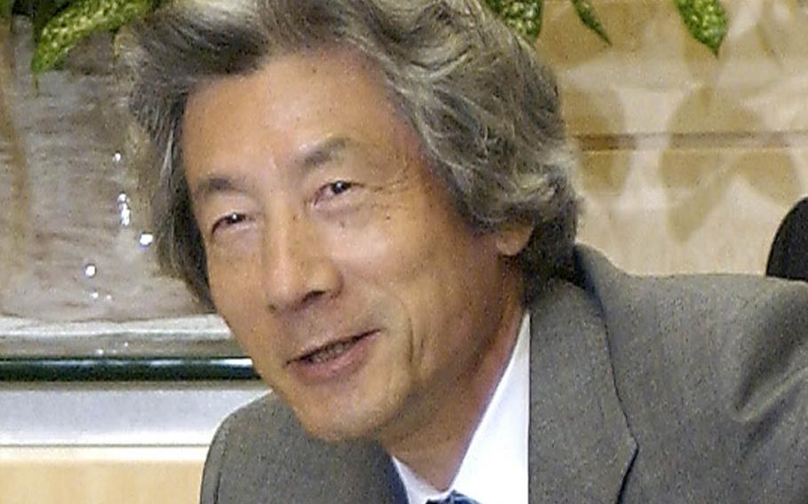 Former Japanese Prime Minister Junichiro Koizumi has started a fund for U.S. veterans who say they were sickened by radioactive fallout from the 2011 disaster at the Fukushima Dai-ichi nuclear power plant.