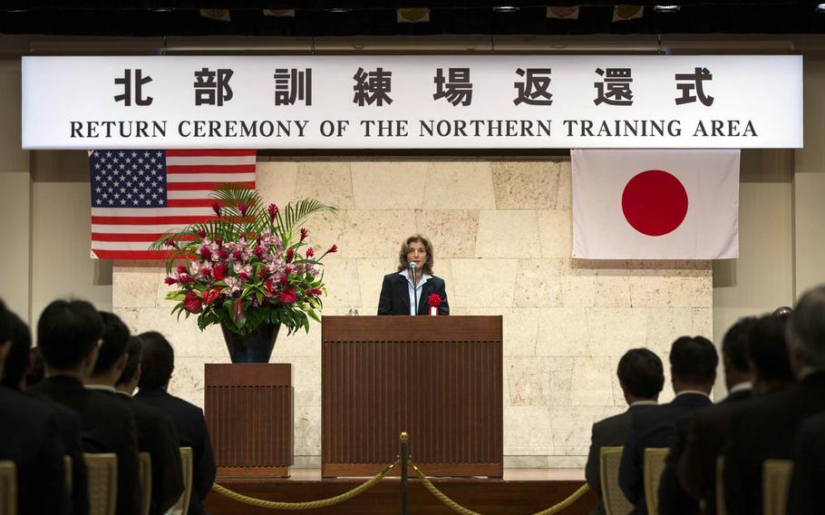 U.S. Ambassador to Japan Caroline Kennedy speaks during a ceremony on Okinawa recognizing the return of nearly 10,000 acres of land from U.S. Forces Japan Northern Training Area to the Japanese government, Dec. 22, 2016.