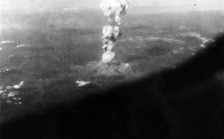 This photograph discovered by Hiroshima Peace Memorial Museum officials at the Library of Congress late last year is believed to have been taken from the B-29 bomber Enola Gay after it dropped the world's first atomic bomb on Hiroshima, Japan, on Aug. 6, 1945.