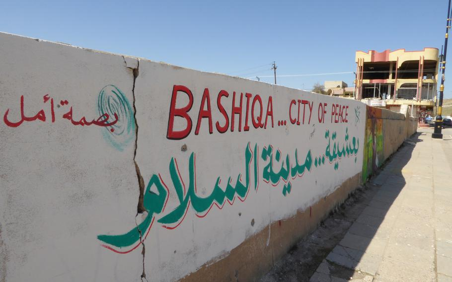 A recently painted mural in the Iraqi village of Bashiqa is pictured here on Monday, March 6, 2017.