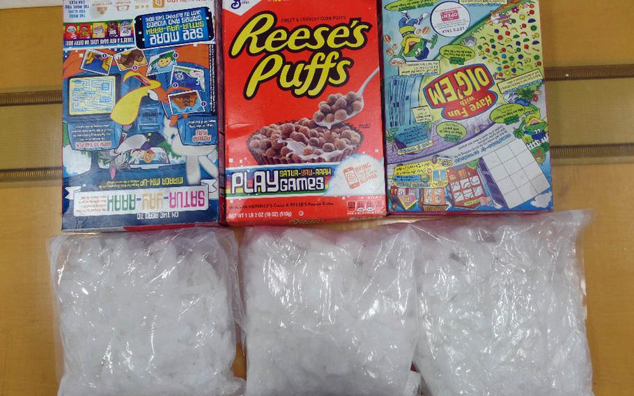 Bags containing methamphetamine hidden in cereal boxes that were allegedly smuggled into South Korea by two U.S. soldiers. The drugs were seized in December during a customs inspection at Incheon International Airport.