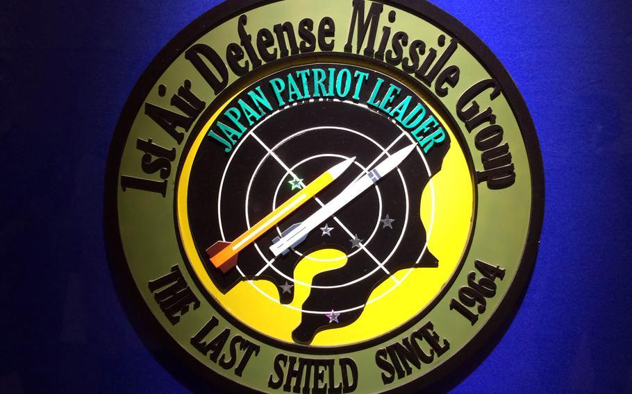Emblem of Japan's 1st Air Defense Missile Group at Iruma Air Base, Japan.