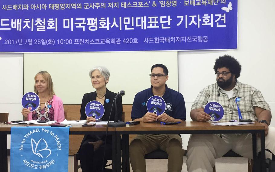 Medea Benjamin, from left to right, co-founder of Code Pink; former U.S. presidential candidate Jill Stein of the Green Party; Will Griffin of Veterans for Peace; and Reece Chenault of U.S. Labor Against War speak at a news conference in Seoul, South Korea, Tuesday, July 25. 2017. The U.S. activists visited South Korea to show solidarity with opponents of the U.S. missile defense system known as THAAD.