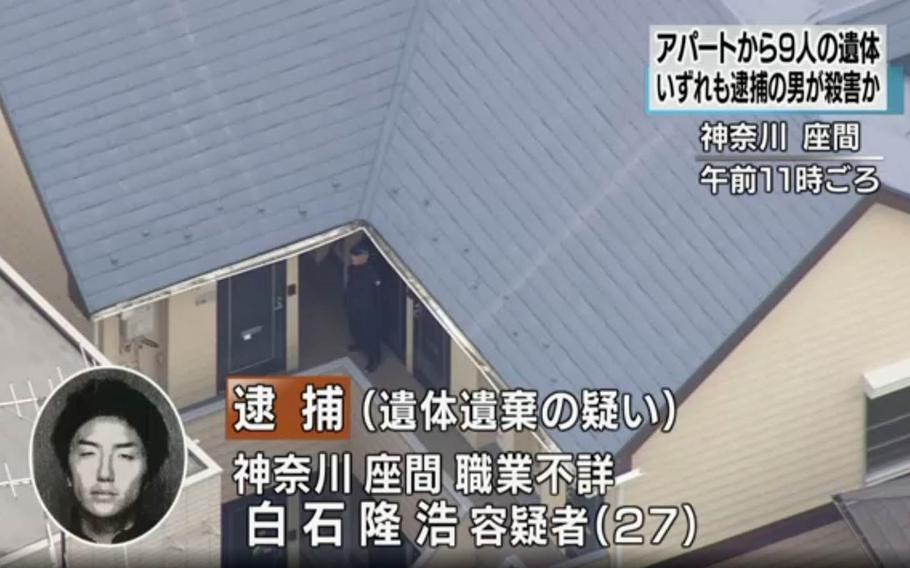 This screenshot from Japanese broadcaster NHK shows the apartment of Takahiro Shiraishi, inset, in which several dismembered bodies were found on Tuesday, Oct. 31, 2017.