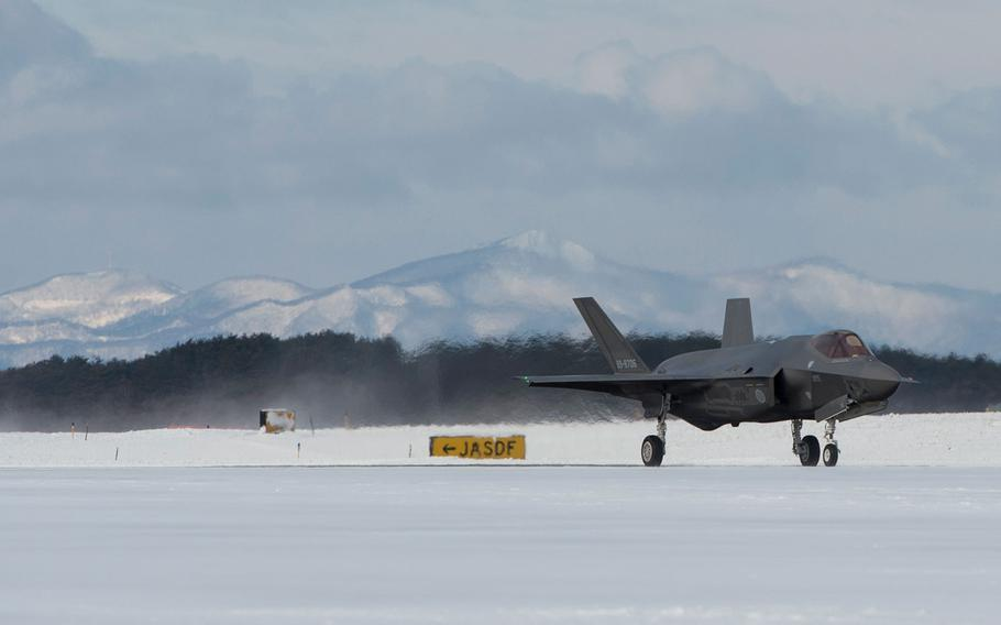 The first operational Japan Air Self-Defense Force F-35A stealth fighter arrives at Misawa Air Base, Japan, Friday, Jan. 26, 2018.