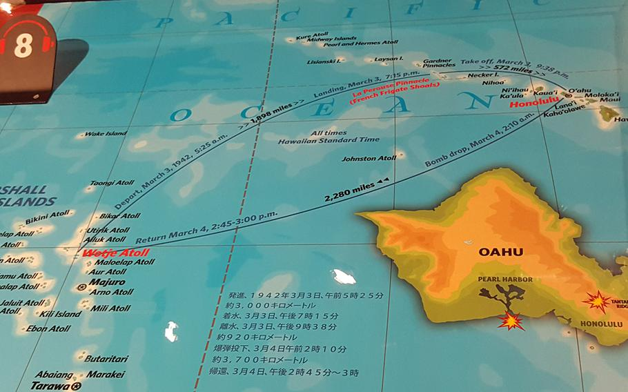 A display at the Pacific Aviation Museum in Honolulu shows the route that two Japanese Kawanishi H8K bombers flew from the Marshall Islands to Hawaii during an attempted raid on Pearl Harbor on March 4, 1942. The enlarged inset of Oahu shows where the bombs landed.