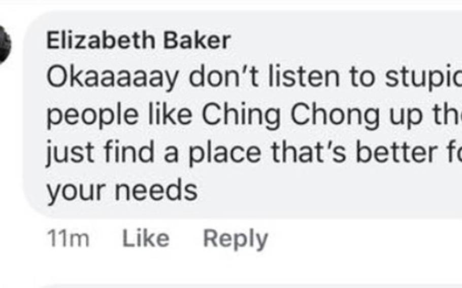 Senior Airman Elizabeth Baker, who works in public affairs at Ramstein Air Base, Germany, uses a racial slur toward a person of Asian descent, in this screenshot of a post made to the YokotaTalk Facebook group geared toward personnel at Yokota Air Base, Japan.