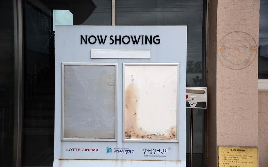 The exterior of the town hall, which once housed a cinema in the South Korean village of Taesong-dong, is seen on Tuesday, April 24, 2018.