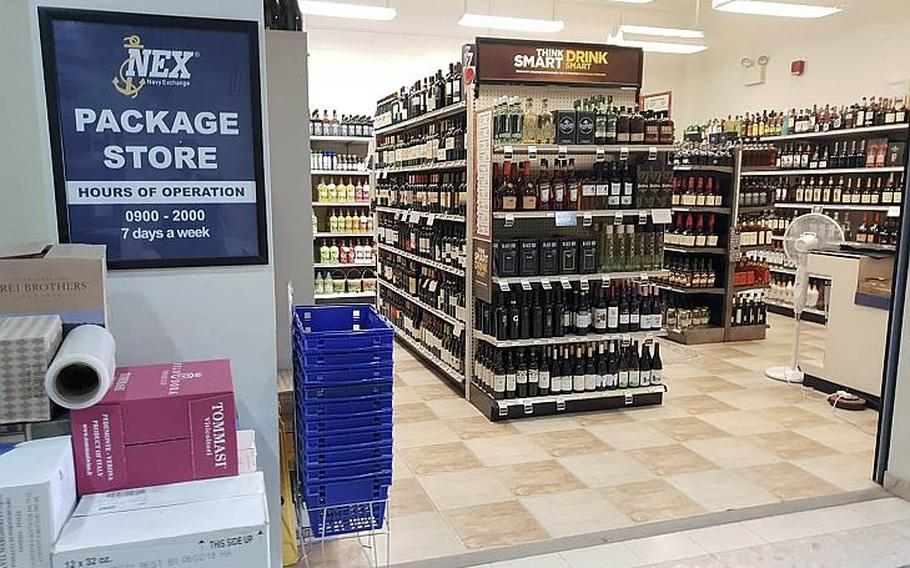The Navy Exchange package store is the only place to purchase liquor at Naval Support Activity Bahrain. Personnel under 21 stationed in Bahrain will no longer be permitted to buy alcohol on base beginning Aug. 1, 2018.
