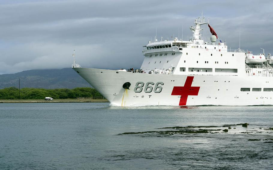 The Chinese navy hospital ship Daishan Dao, also known as Peace Ark, departs Joint Base Pearl Harbor-Hickam, Hawaii, in 2016.