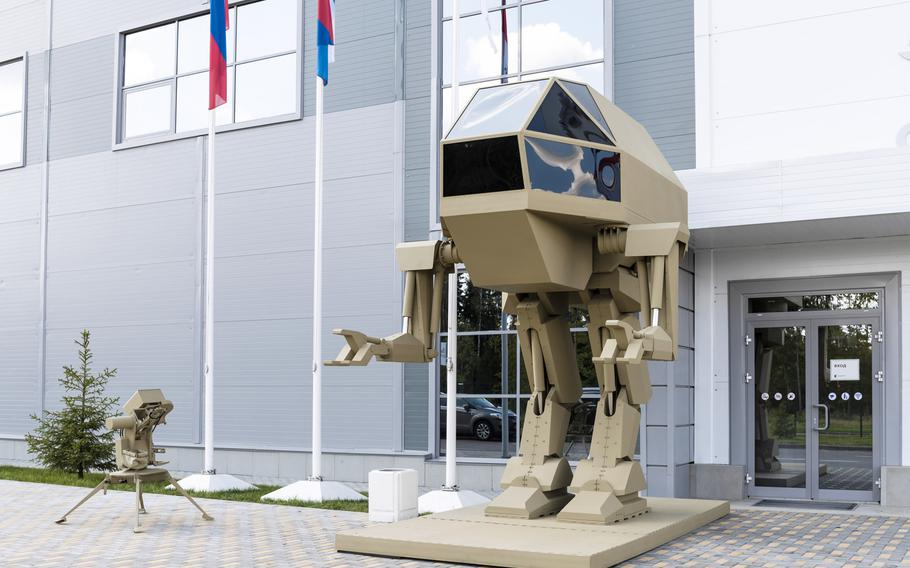 Russia's Kalashnikov gunmaker has unveiled a futuristic robot that walks on two legs and can operate weapons. The robot was featured at the Russian Army 2018 Fair just outside Moscow.