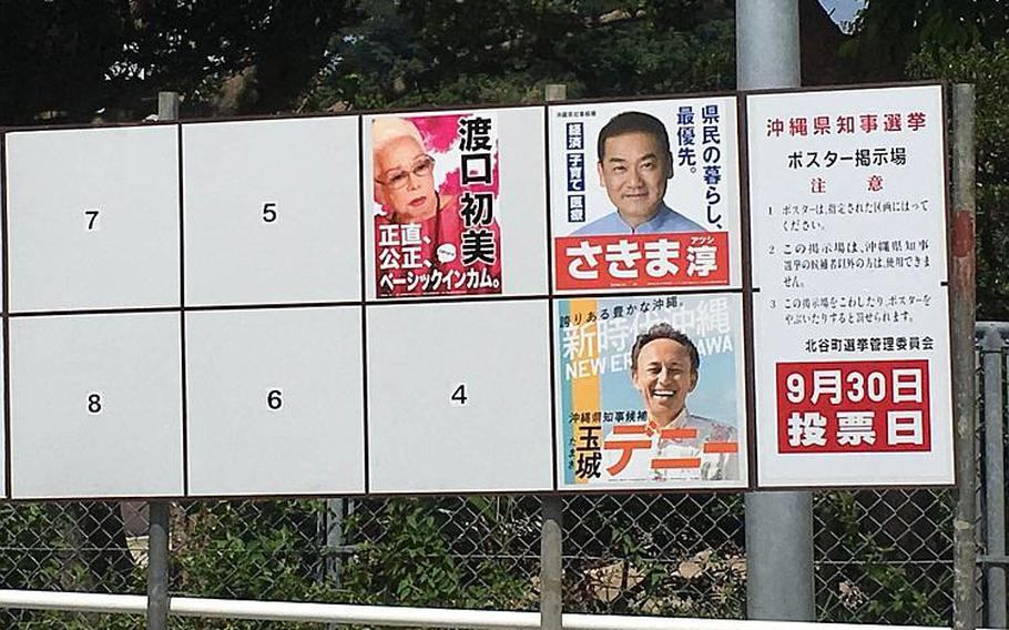 Okinawans will head to the polls to vote for their next governor on Sept. 30, 2018.