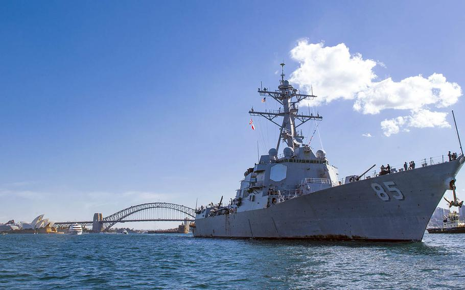 The guided-missile destroyer USS McCampbell departs Sydney, Australia, July 26, 2017.