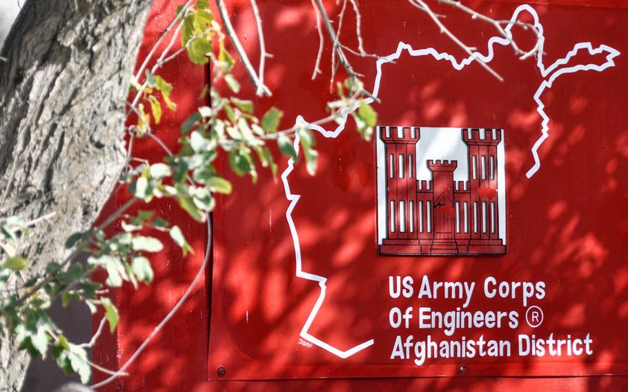 The U.S. Army Corps of Engineers' Transatlantic Afghanistan District wall outside their headquarters at Bagram Air Field in Afghanistan.