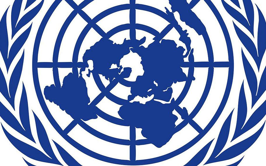 United Nations Assistance Mission in Afghanistan logo. UNMA said on Monday, March 25, 2019, that a preliminary report showed that 13 civilians, including 10 children, were killed by a coalition airstrike in Afghanistan?s Kunduz province.