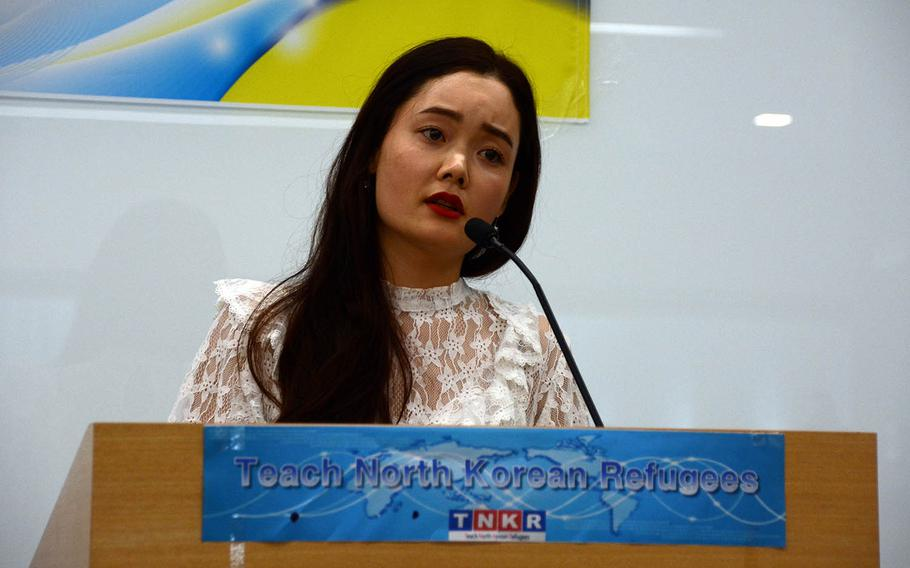Yuna Jung, a North Korean refugee who fled to South Korea in 2006, participates in a speech contest organized by the nonprofit organization Teach North Korean Refugees in Seoul, South Korea, Feb. 23, 2019.