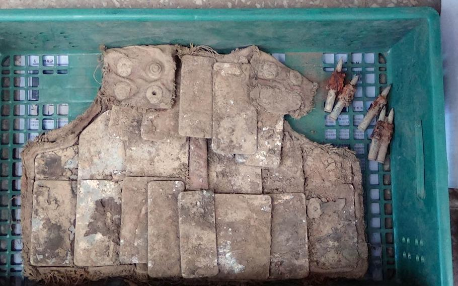 Body armor that apparently belonged to an American soldier during the Korean War was found at a site in the DMZ during a search in spring 2019.