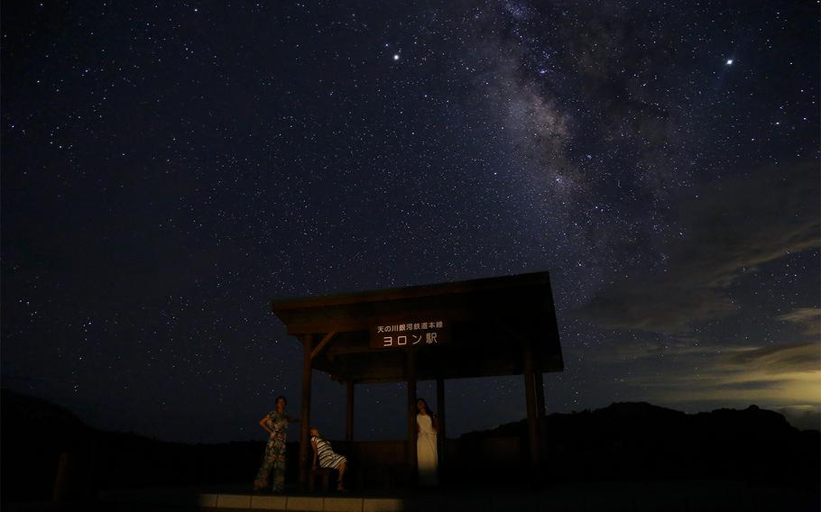 """Yoron Station on the """"Milky Way Galaxy Main Line"""" is a great spot to visit in Yoron Island, Japan. It is not an actual train station, just a setting for photo ops."""