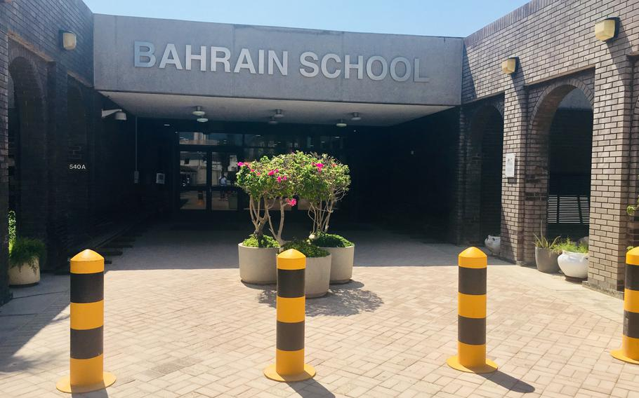 The base school in Bahrain is closing its doors through Friday amid coronavirus concerns in the country.