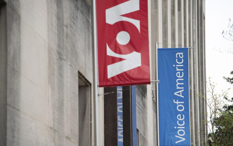 The Voice of America headquarters in Washington, D.C. is shown in this undated file photo.