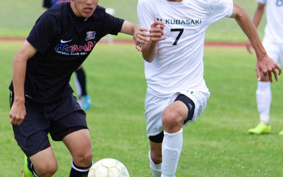 Imani Washington, right, scored two goals, giving him four for the season, as Kubasaki downed Konan, a Japanese team, 6-5 Sunday. The Dragons lost later that day 6-1 to Shuri.