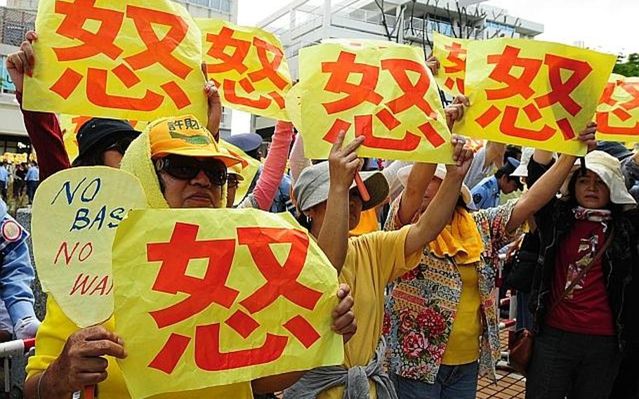 Protesters express anti-base sentiments while then Prime Minister Yukio Hatoyama met with Okinawa lawmakers at prefectural office building in Naha in 2010.