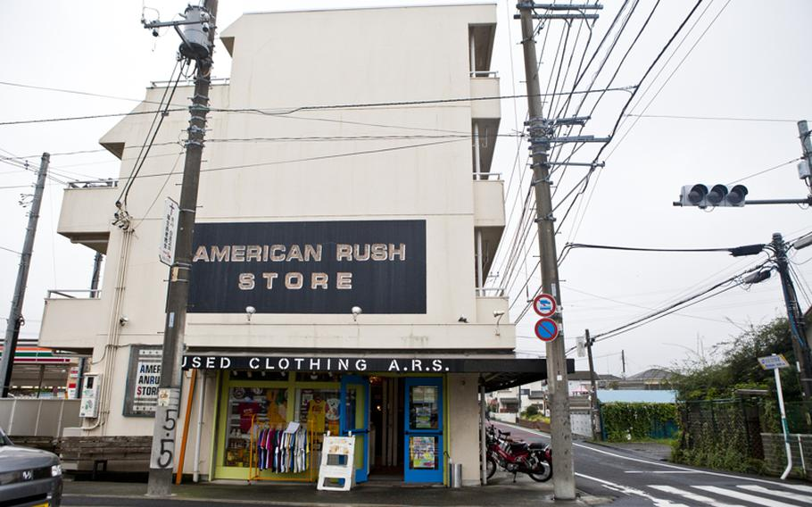 The American Rush Store just outside the gate of Yokota Air Base is among the business establishments off limits after investigation found them engaged in the unlawful sale of illegal substances.
