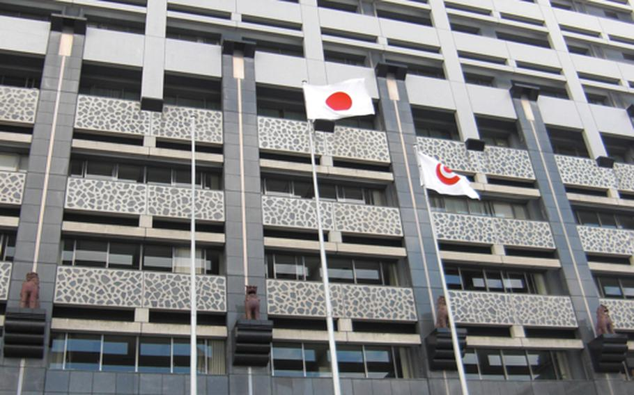 The Okinawa prefectural government office.