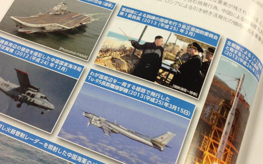The photographs illustrate the recent activities that relate to the security in Japan, such as first Chinese military aircraft carrier that was introduced in September 2012 and Russian Tupolev Tu-95 that flew around Japan in March 2013.