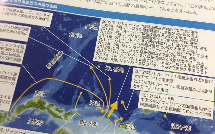 The map illustrates recent activities of Chinese military near Japanese waters, which is shown in the Defense of Japan 2013 white paper released on July 9, 2013.
