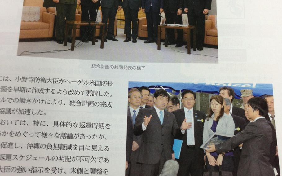 Photos of meetings between U.S. and Japanese officials are shown to illustrate the realignment of U.S. troops in Japan in the Defense of Japan 2013 white paper, released on July 9, 2013.