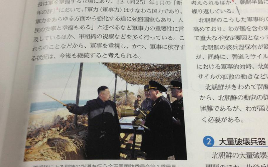 A picture of North Korean leader Kim Jung Un is shown in the Defense of Japan 2013 white paper, which explains the current state of security issues surrounding Japan.