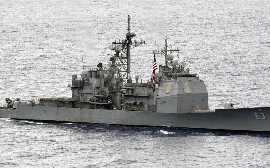 The Ticonderoga-class guided-missile cruiser USS Cowpens, in the Pacific during a live fire weapons shoot in 2012.