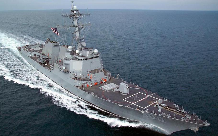 File photo of the Arleigh Burke-class destroyer USS Kidd.