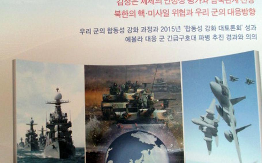 An article published in July 2015 in the 'Joint Chiefs of Staff,' a South Korean military journal, says the U.S. has mapped a network of secret underground tunnels in North Korea.