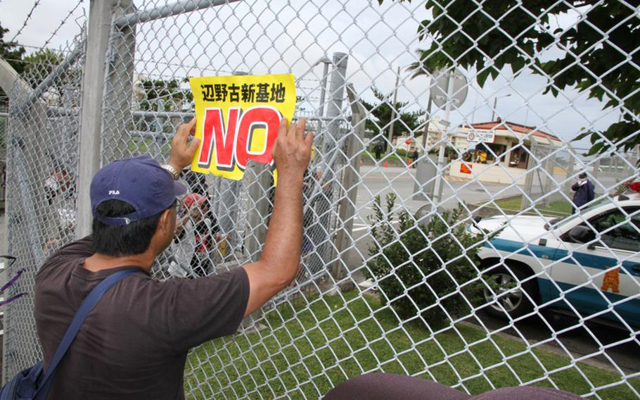 Approximately 2,000 protesters rallied in front of the gate at Marine Corps headquarters on Camp Foster on Sunday to protest the U.S. military presence in Okinawa after a former U.S. Marine who worked as a civilian on Kadena Air Base confessed to the brutal slaying of a 20-year-old local woman.