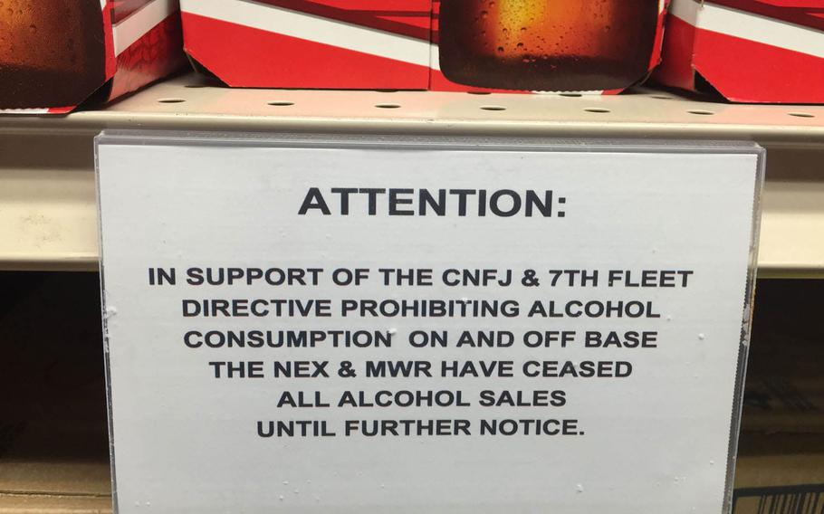 A sign at Yokosuka Naval Base, Japan, explains why alcohol sales have ceased at the commissary, Monday, June 6, 2016. Sailors in Japan are barred until further notice from non-essential, off-base activities and banned from drinking alcohol, Navy officials announced Monday following a recent spate of high-profile arrests of servicemembers and civilians.