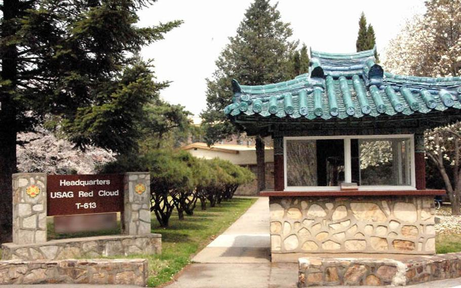 A South Korean guard was found dead inside a gate at Camp Red Cloud, South Korea, Thursday, March 2, 2017.