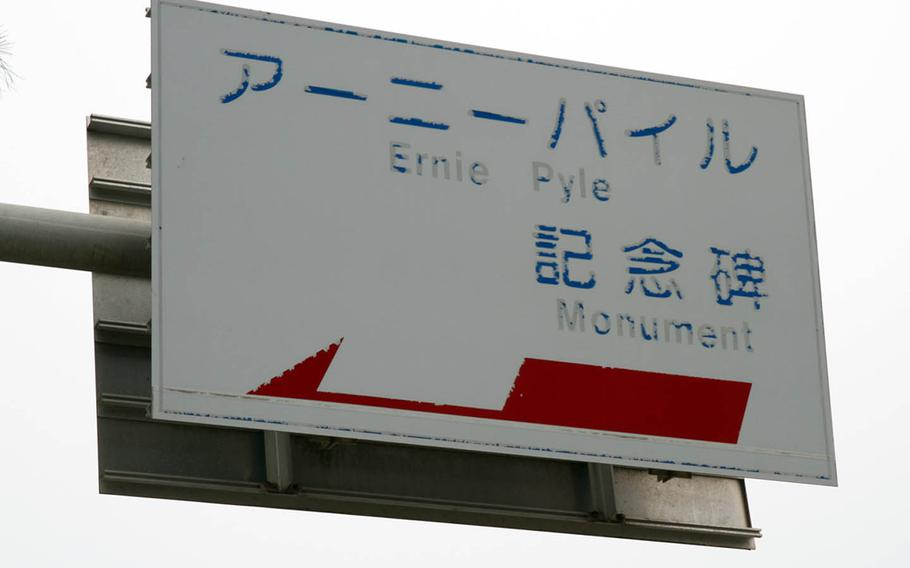 The road sign for the spot where acclaimed World War II correspondent Ernie Pyle was felled by a Japanese bullet in 1945 has been fading in recent years in Ie Shima, Okinawa.